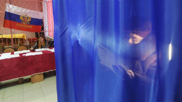 Выборы депутатов Государственной Думы РФ в регионах РФ. Архивное фото