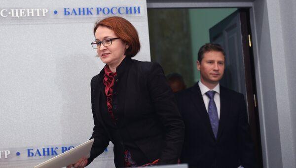 Председатель Центрального банка России Эльвира Набиуллина перед началом пресс-конференции по итогам заседания Совета директоров 16 сентября 2016 года