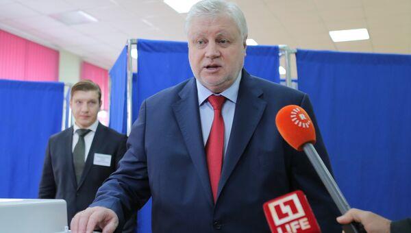 Председатель партии Справедливая Россия Сергей Миронов во время интервью журналистам в единый день голосования на избирательном участке №73 в Москве.