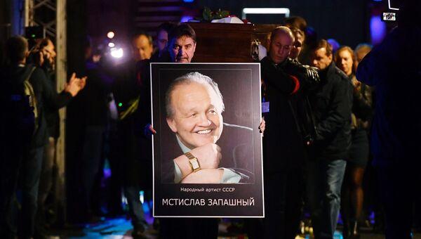 Церемония прощания с дрессировщиком Мстиславом Запашным в Москве