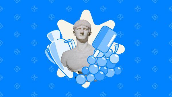 Мороз на продажу: была ли жизнь до холодильника