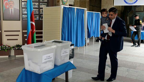 Избирательный участок в Баку во время референдума по изменениям в конституцию Азербайджана. 26 сентября 2016 года