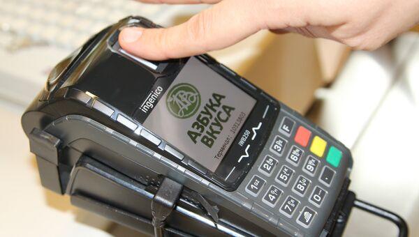 Биометрический терминал оплаты в магазине Азбука Вкуса