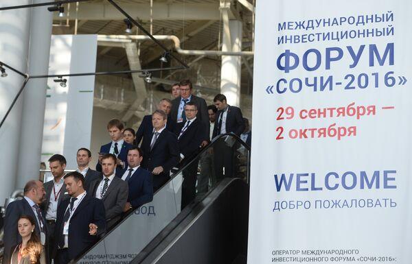 Участники международного инвестиционного форума Сочи 2016