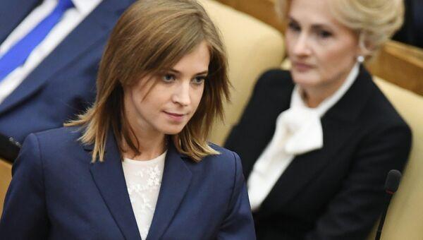 Депутаты Государственной Думы РФ Наталья Поклонская. Архивное фото