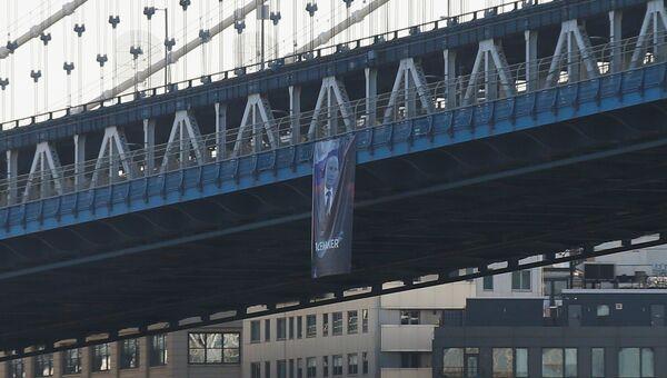 Портрет Владимира Путина на Манхэттенском мосту в Нью-Йорке. 7 октября 2016 год