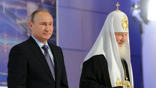 Президент РФ Владимир Путин и патриарх Московский и всея Руси Кирилл. Архивное фото