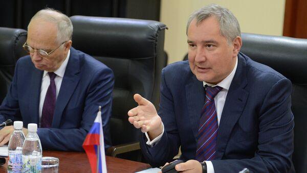 Вице-премьер Дмитрий Рогозин. Архивное фото