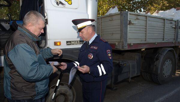 Рейд ГИБДД по проверке водителей грузовиков и автобусов