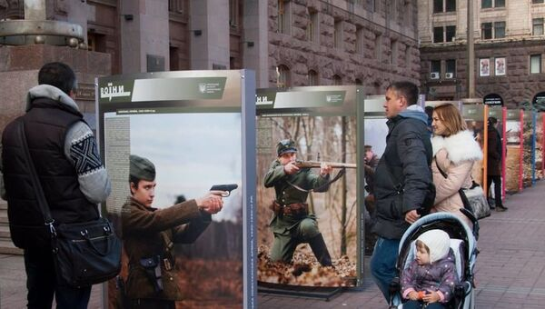 Фотовыставка Института национальной памяти Украины
