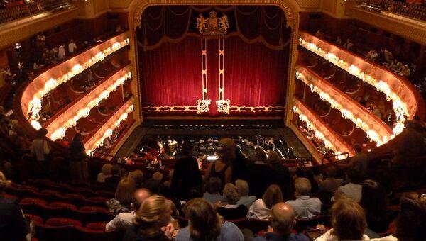 Зал Королевского театра оперы и балета Ковент-Гарден в Лондоне.  Архивное фото