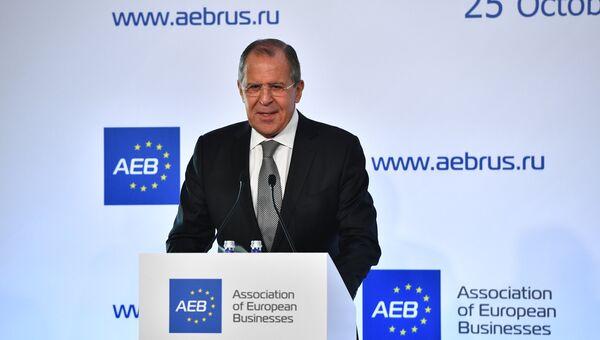 Министр иностранных дел РФ Сергей Лавров выступает на встрече с членами ассоциации европейского бизнеса (АЕБ) в Москве. 25 октября 2016