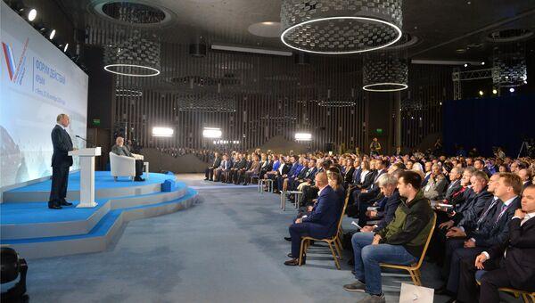 Президент РФ Владимир Путин на пленарном заседании в Ялте регионального Форума действий Общероссийского народного фронта. 26 октября 2016
