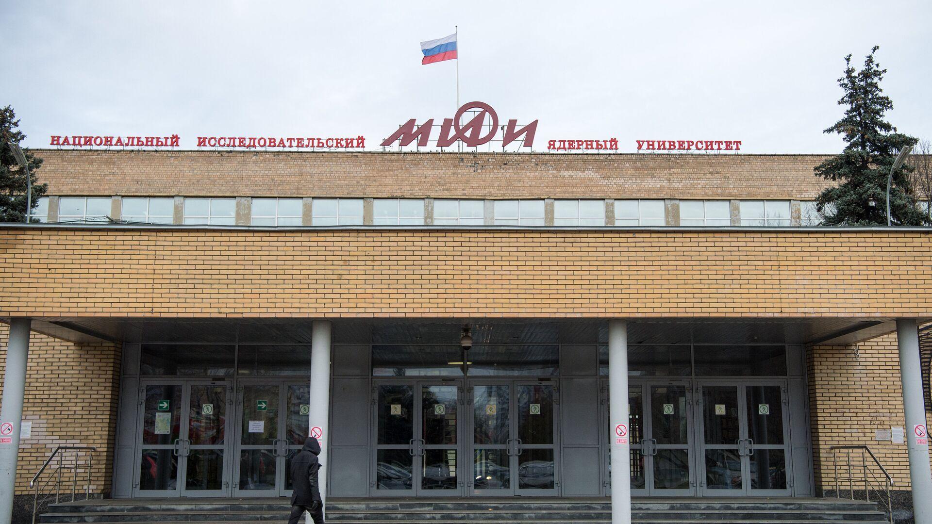 Здание национального исследовательского ядерного университета МИФИ в Москве - РИА Новости, 1920, 15.07.2020
