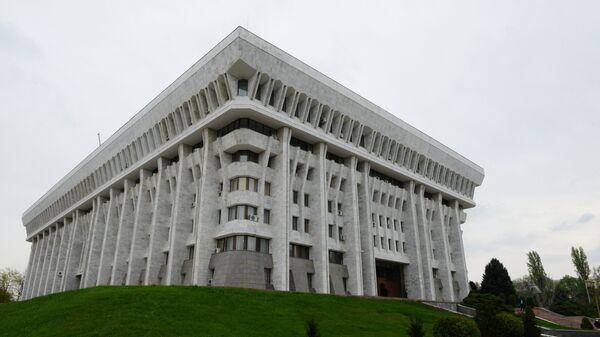 Здание Жогорку Кенеш (парламанта) Киргизской Республики в Бишкеке, Киргизия. Архивное фото
