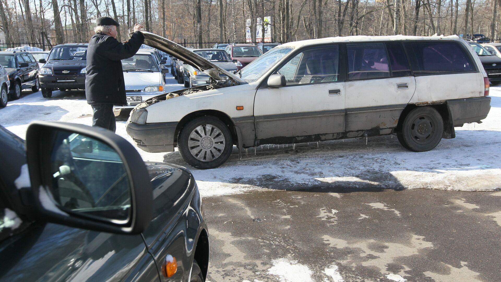 Выдача свидетельства на покупку нового автомобиля в рамках проекта утилизации старых авто - РИА Новости, 1920, 21.02.2020