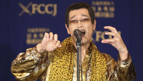 Японский исполнитель Pikotaro во время пресс-конференции в Токио. 28 октября 2016
