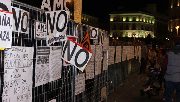 Плакаты против утверждения Рахоя премьером. Архивное фото
