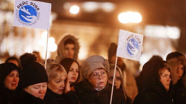 Памятные мероприятия по случаю годовщины катастрофы российского лайнера А321 над Синаем в Санкт-Петербурге