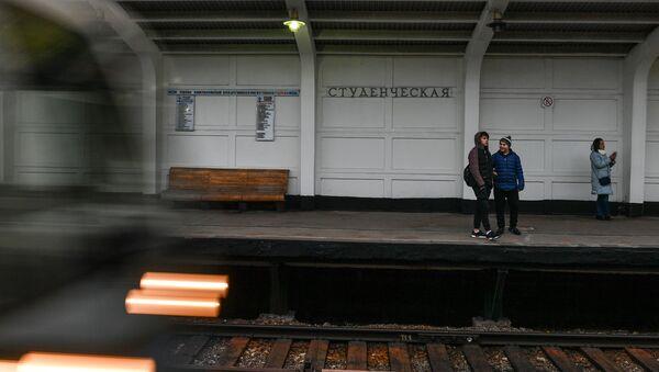 Станция Студенческая Московского метрополитена. Архивное фото