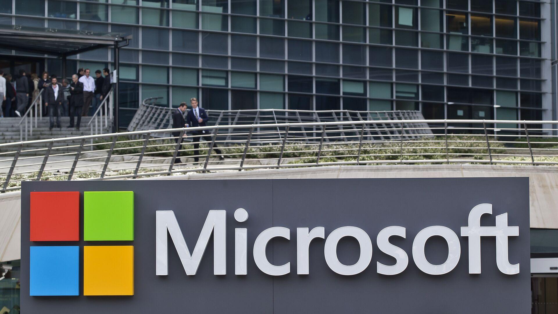 Офис компании Microsoft под Парижем, Франция - РИА Новости, 1920, 23.10.2020