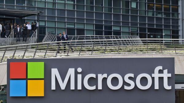 Офис компании Microsoft под Парижем, Франция