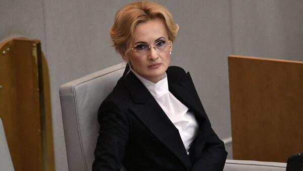 Депутат Государственной Думы РФ Ирина Яровая. Архивное фото