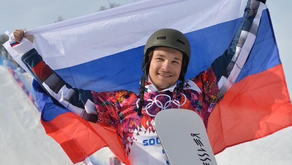 Сноубордист Вик Уайлд, завоевавший золотую медаль в параллельном слаломе среди мужчин во время соревнований по сноуборду на XXII зимних Олимпийских играх в Сочи