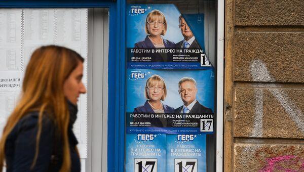 Президентские выборы и национальный референдум в Болгарии. Архивное фото