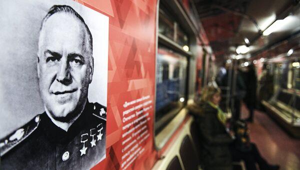 Вагон поезда Московского метрополитена с тематическим оформлением Великие полководцы. Архивное фото