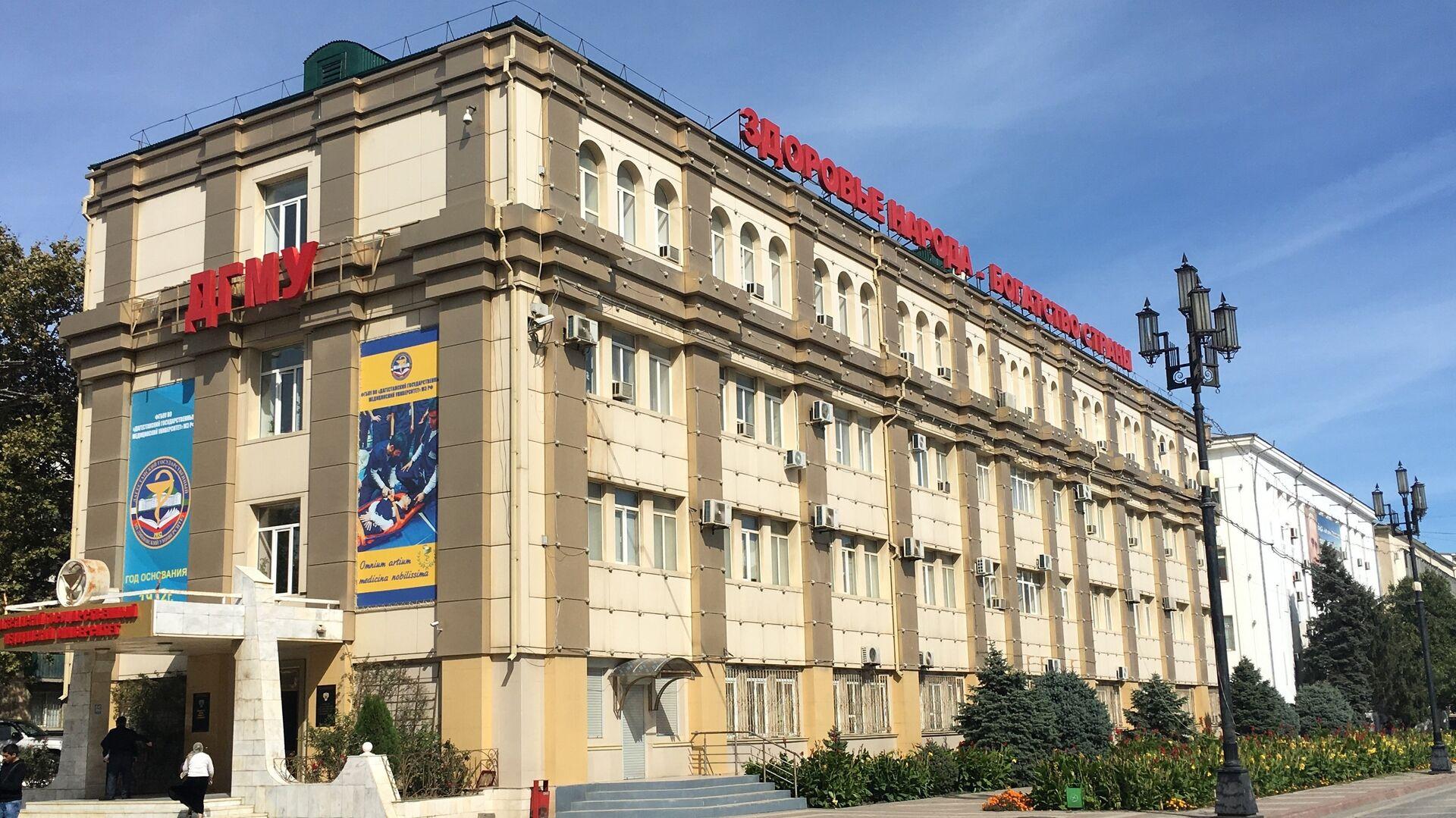 Источник рассказал об уголовном деле против ректора вуза в Дагестане