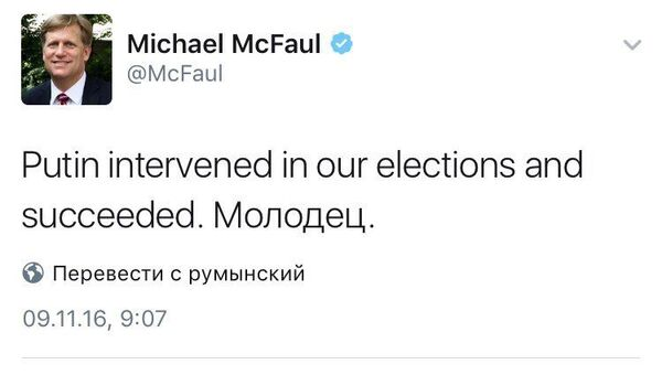 Пост бывшего посла США в России Майкла Макфола в Twitter