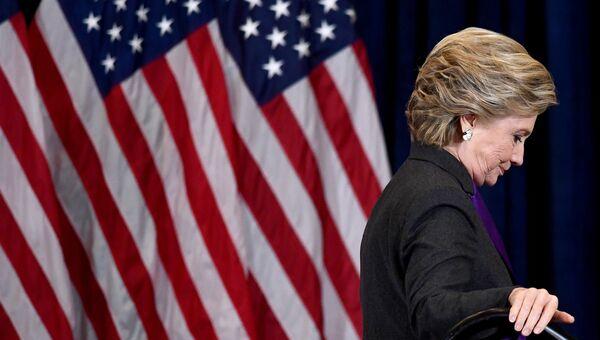 Хиллари Клинтон после выступления в Нью-Йорке. 9 ноября 2016 года
