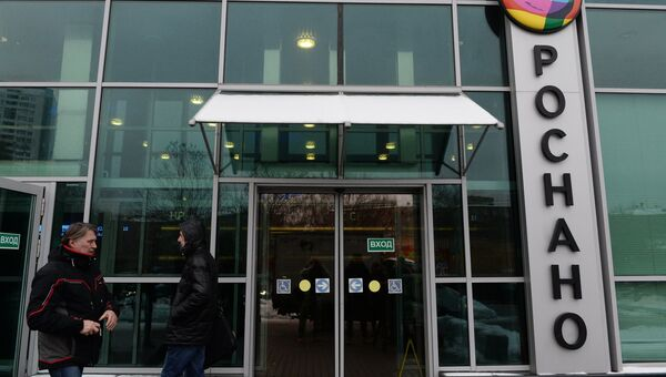 Прохожие у входа в офис Роснано в Москве. Архивное фото