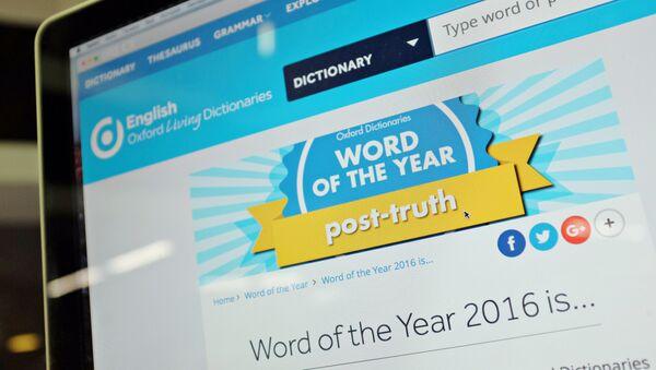 Сайт Oxford Dictionaries
