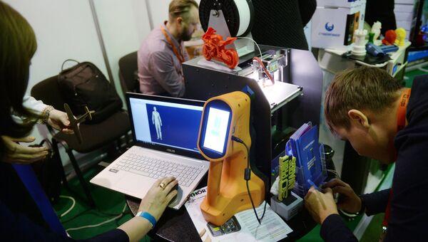 Демонстрация 3d-печати на выставке 3D Print Expo 2016 в Москве