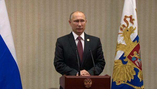 Путин о выходе Великобритании из ЕС и предвыборной риторике Трампа