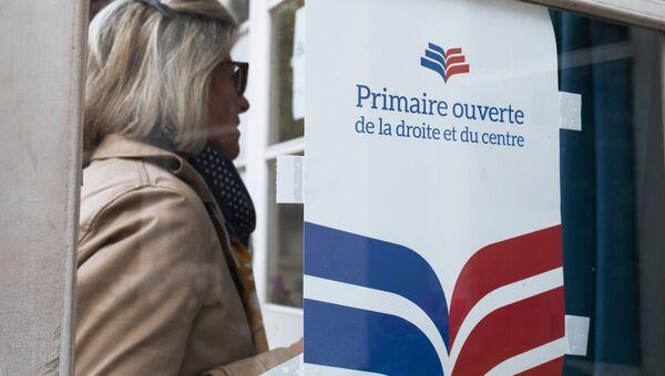 Первый тур праймериз партии республиканцев в Париже. 20 ноября 2016