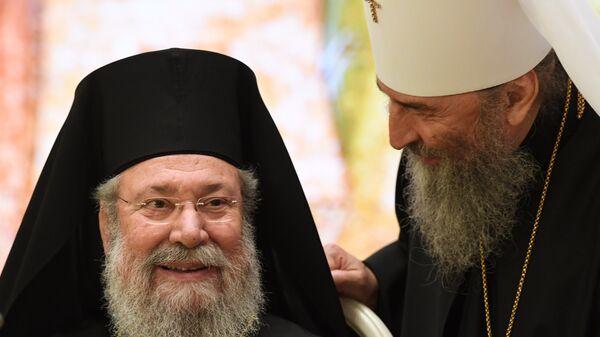 Архиепископ Новой Юстинианы и всего Кипра Хризостом II и митрополит Киевский и всея Украины Онуфрий