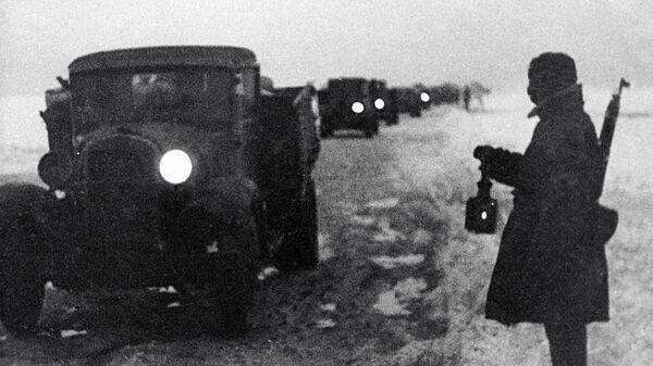 Кадр из Блокада Ленинграда