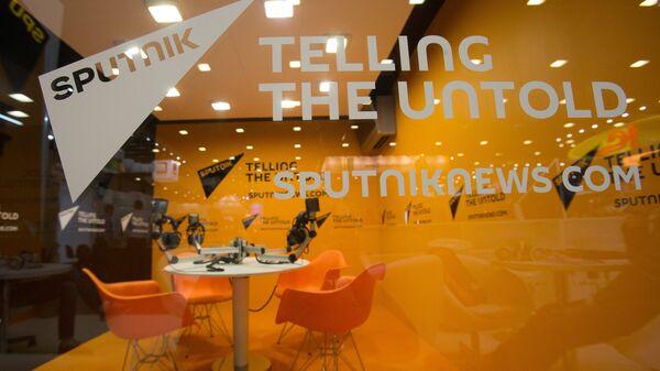 Студия международного информационного агентства и радио Sputnik в ЭкспоФоруме