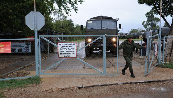 Российская военная база в городе Гудаута Республики Абхазия