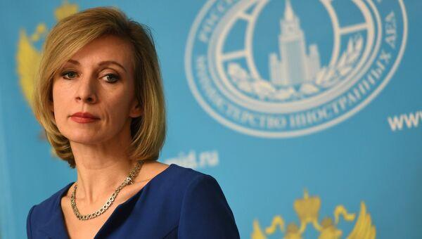 Официальный представитель министерства иностранных дел РФ Мария Захарова на брифинге по текущим вопросам внешней политики. 24 ноября 2016