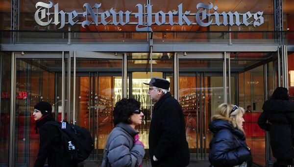 Вход в здание редакции газеты New York Times в Нью-Йорке, США. Архивное фото