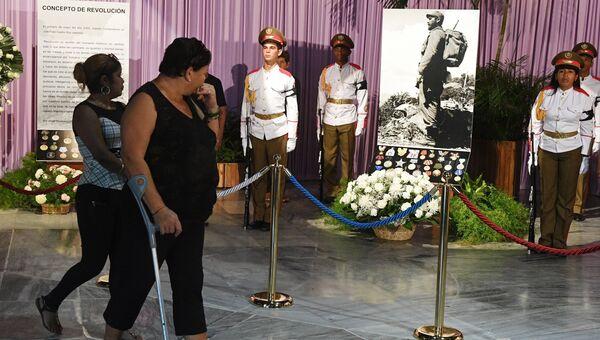 Прощание с Фиделем Кастро в Гаване в здании мемориала Хосе Марти