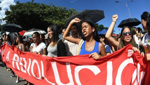 Студенты Гаванского университета на церемонии прощания с Фиделем Кастро