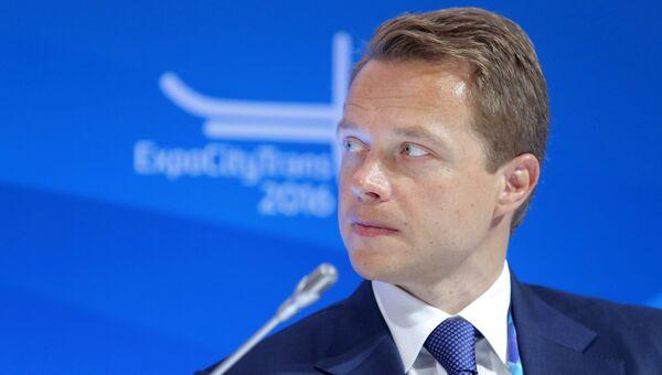 Максим Ликсутов на IV Международной конференции ЭкспоСитиТранс в Москве