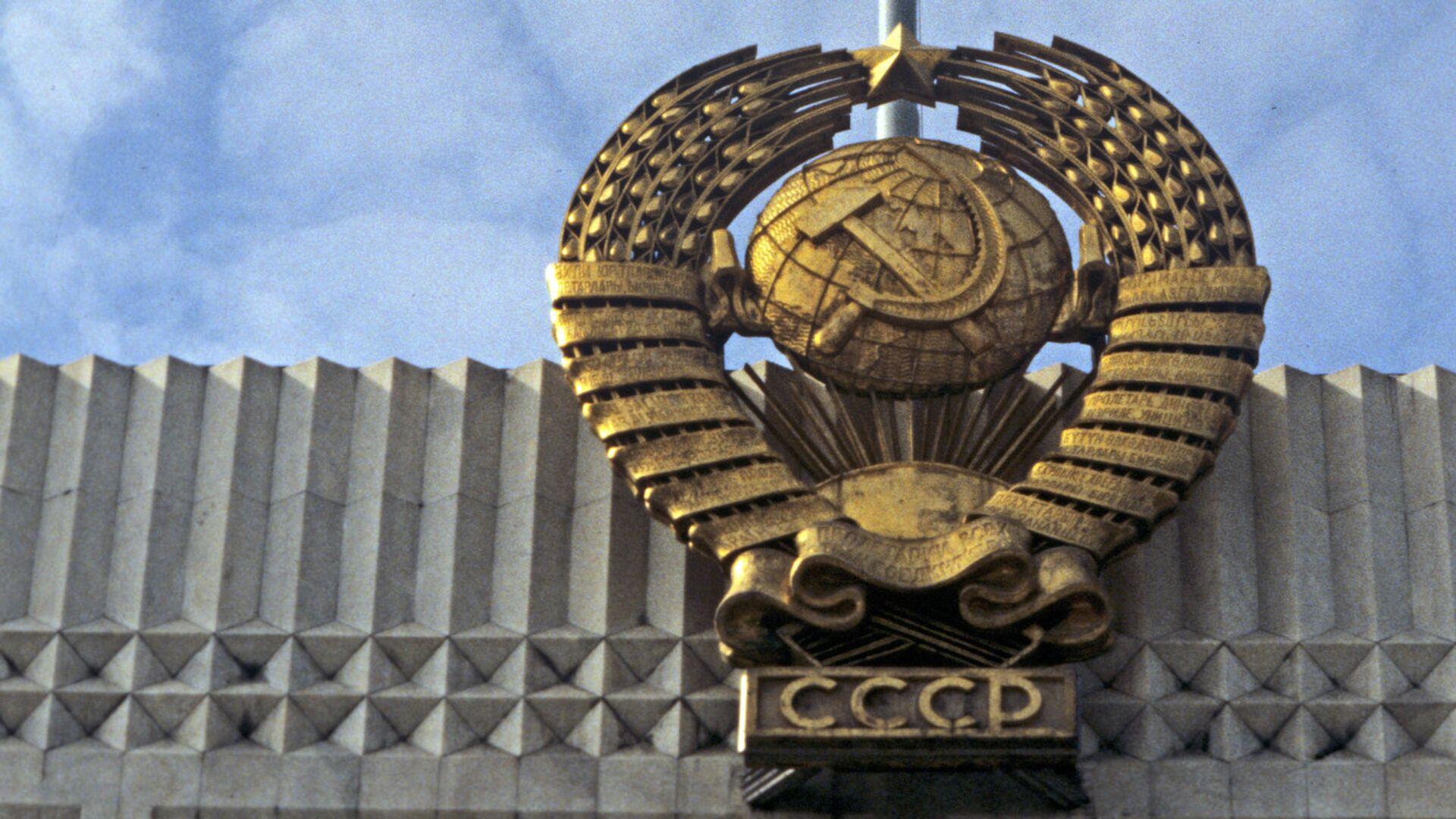Герб СССР - РИА Новости, 1920, 09.10.2020