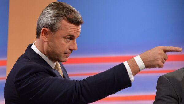 Кандидат в президенты Австрии от правой Партии свободы Норберт Хофер. Архивное фото