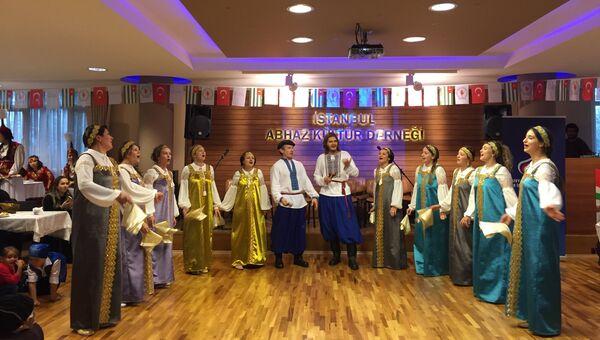 Российское общество просвещения провело в Стамбуле фестиваль Народное единство
